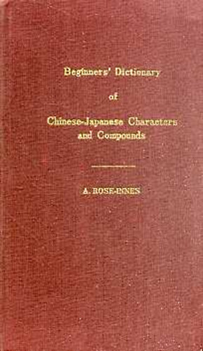 Könyv: Beginners\ Dictionary of Chinese-Japanese Characters and Compounds (A. Rose-Innes)